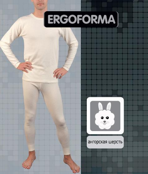 ergoforma-angora-underwear.jpg