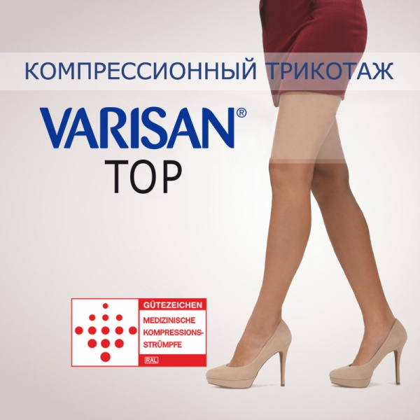 varisan-tights-top.jpg